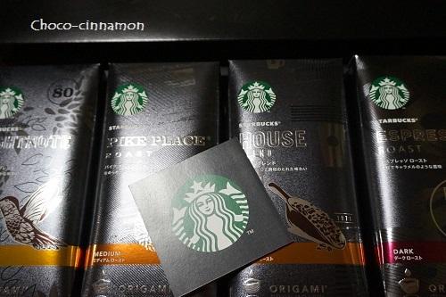 スタバ コーヒーセット.JPG
