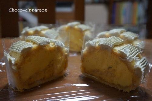 パンプキンロールケーキ.JPG