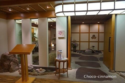 ホテルアソシア日本料理華雲.JPG