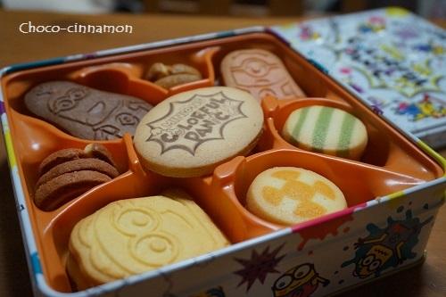 ミニオンアソートクッキー.JPG