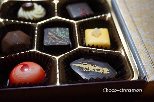 ラ・メゾンシロガネ チョコレート.JPG
