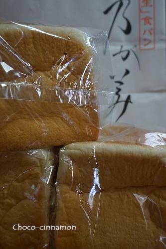 乃が美食パン.JPG