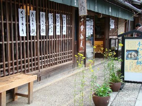 五十鈴川茶屋.JPG