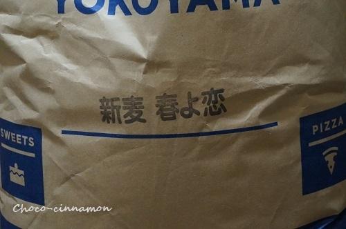 北海道産新麦春よ恋.JPG