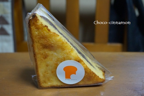 小倉あんフレンチトースト.JPG