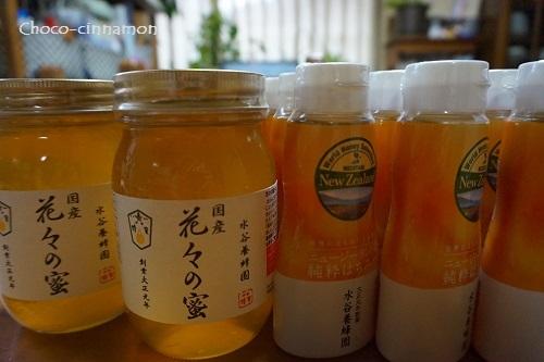 花々の蜜、ニュージーランド産蜂蜜.JPG