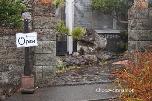 道瀬食堂入口.JPG
