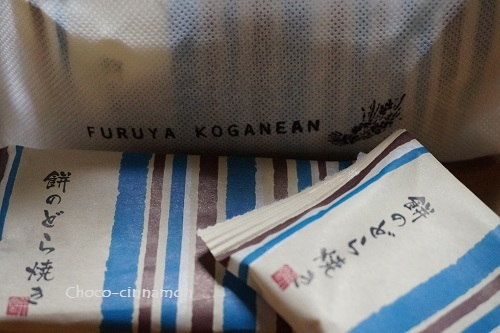 FURUYA  KOGANEAN  餅どら焼き.JPG