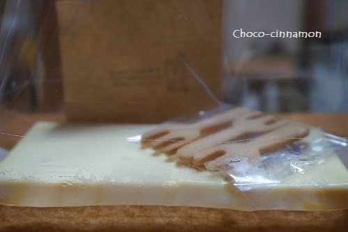 cheesecakeA.JPG