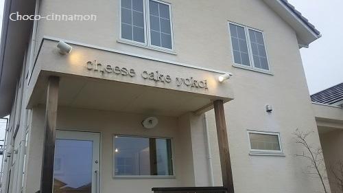 cheesecakeの横井外観.JPG